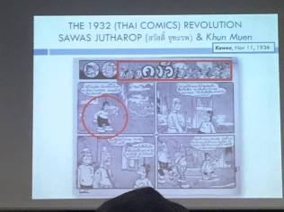 "Thai comics (Sawas Jutharop & ""Khun Muen"", 1936). Photo by Yanner Chen."