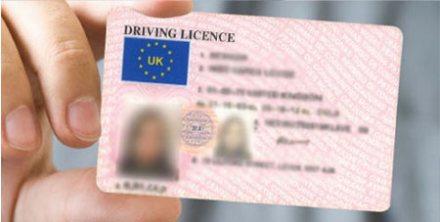 Αγγλικό δίπλωμα οδήγησης