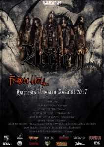 FROM HELL 2017 Russia Tour