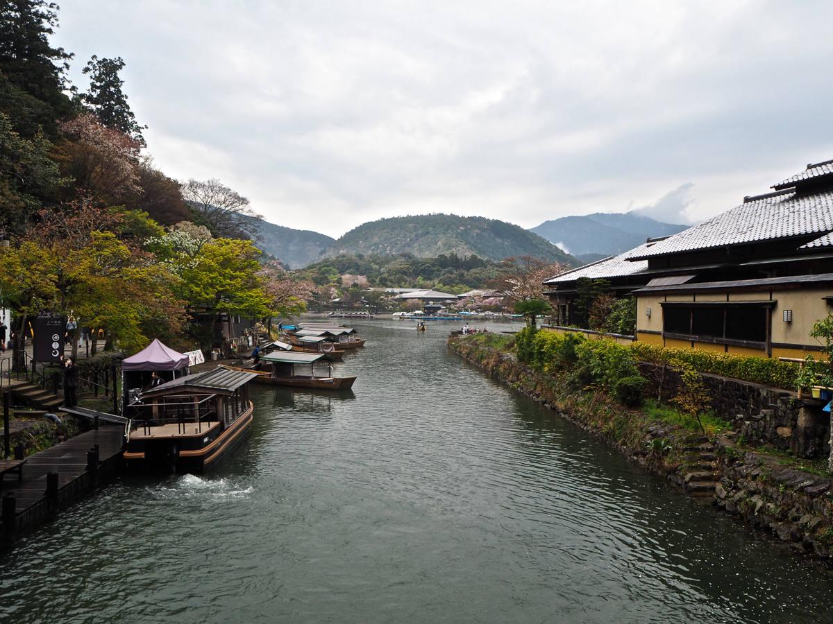 Arashiyama Kyoto Scenery