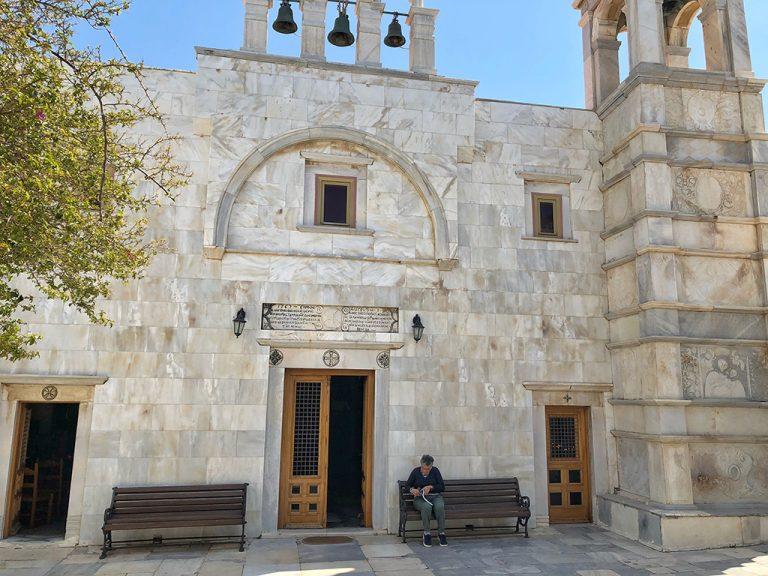 Panagia Tourliani Monastery Mykonos