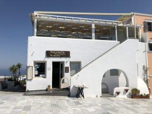 Restaurant Petrosia Oia, Thira Grèce