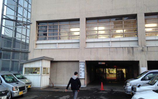 Sapporo Aikido Association – 札幌合気道会