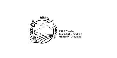 Aikido of Moscow Logo