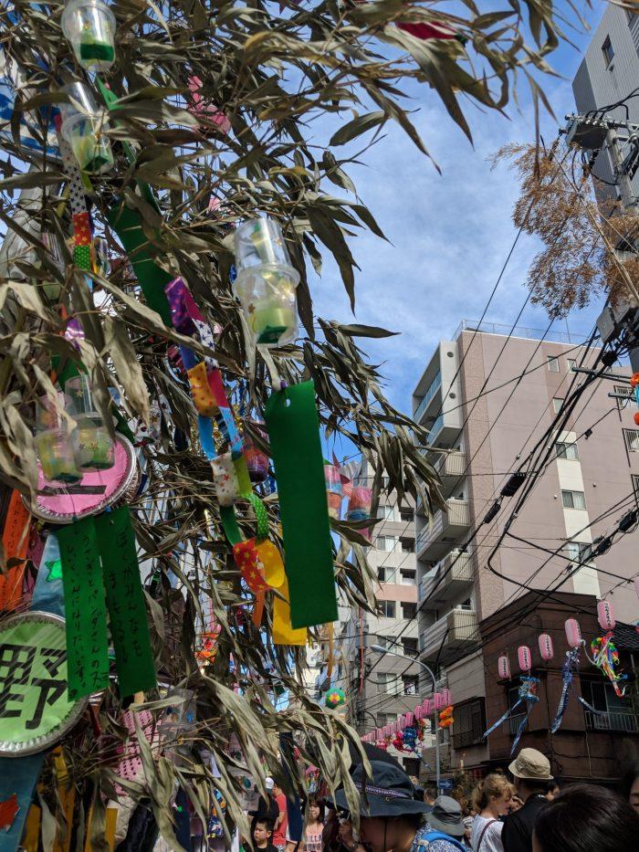 Tanabata Matsuri - Tanzoku