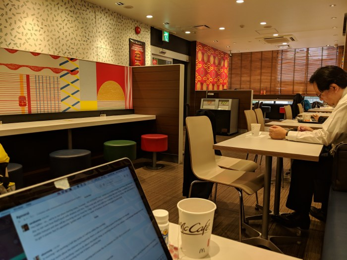 Moving to Japan tips: Going to McDonalds to get Internet.