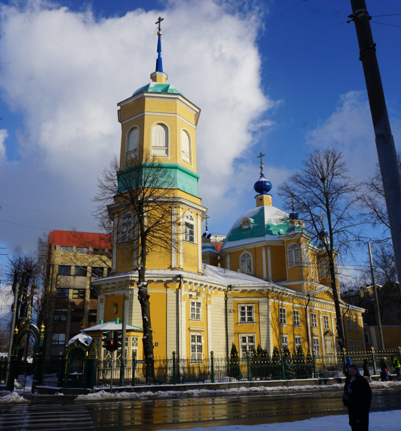 The Yellow Church of Riga