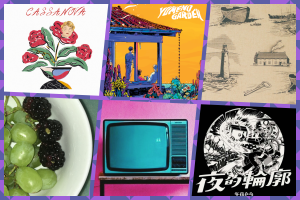 From the Intercom: Albums/Songs From 2018 That You Shouldn't Miss