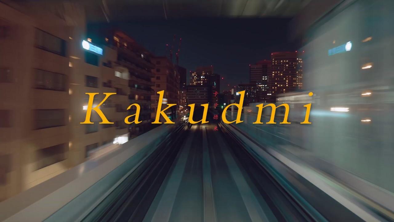 """落日飛車Sunset Rollercoaster Releases Short Documentary """"Kakudmi"""""""