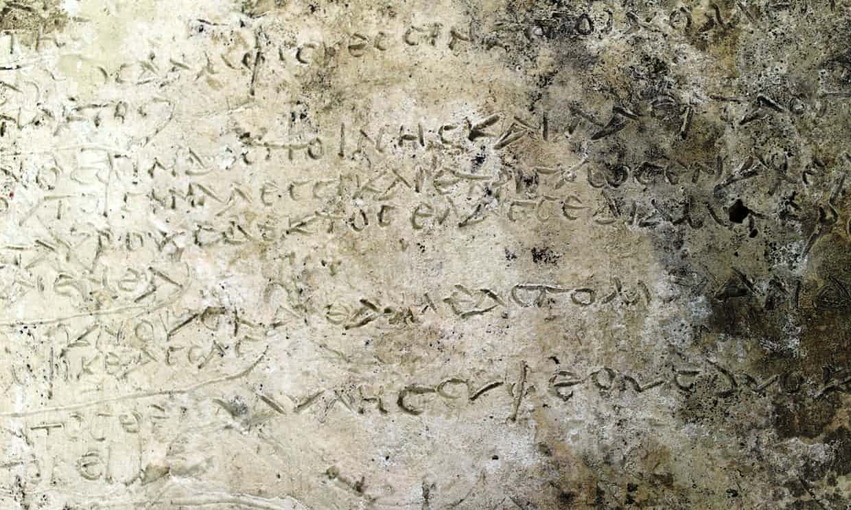 The Mysterious Tablet of Mystery Words