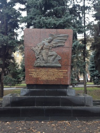 A grave for several Heroes of the Soviet Union along the Alley of Heroes