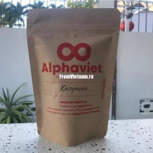 Кофе Капучино в зернах АльфаВьет 200г