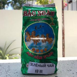 Зеленый чай Bao Ngan 70г