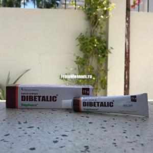 Dibetalic ( Дибеталик ) противогрибковая мазь 15г