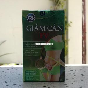 Капсулы для похудения Giam CAN PV 60 капсул