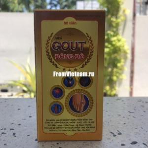 Gout Dong Do для лечения подагры и артритов 90 капсул