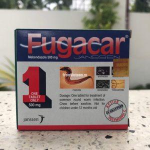 Fugacar Mebendazole 500мг таблетка от всех паразитов