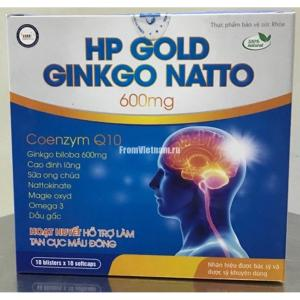 Ginkgo Natto HP Gold Гинкго Билоба 600мг 100 капсул