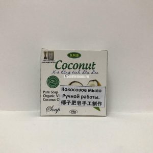 B.M.B coconut мыло кокосовое 95г
