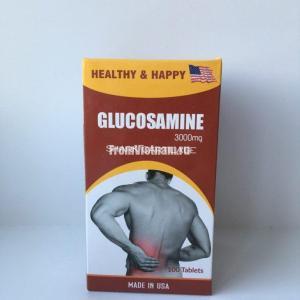 Glucosamine 3000mg (Глюкозамин 3000 мг ) 100 капсул