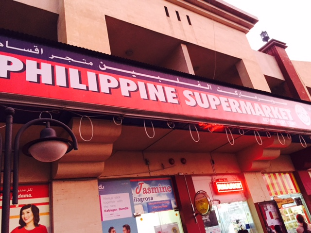 Frying Pan Adventures, Philippine supermarket