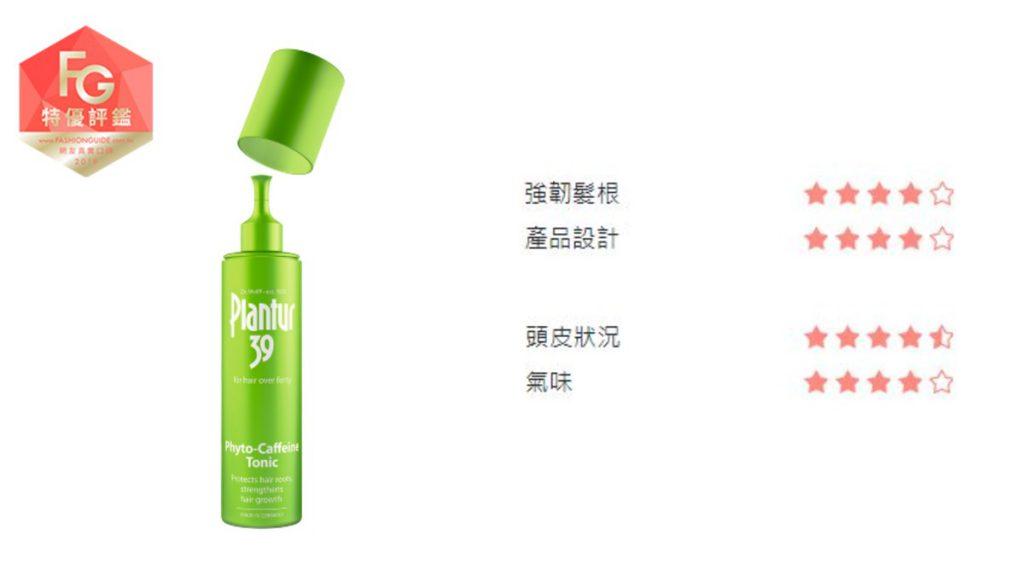 FG美妝榜|卸妝卸乾淨。保養才進得去!特搜網友好評「清潔保濕」清單 - FashionGuide 華人時尚專業評鑑