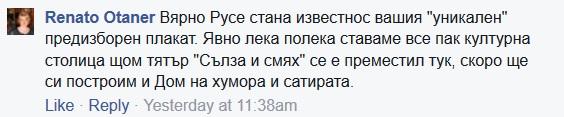 Irena-nikolaeva32