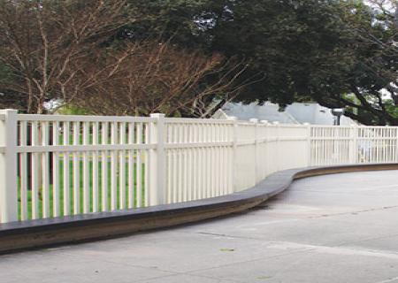 Perimeter Vinyl Fence