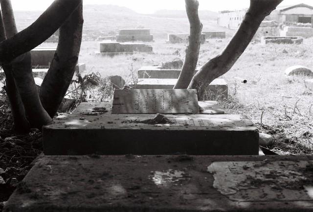 Cimitero ebraico a Saida