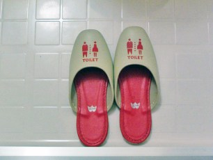 Toilet slippers.
