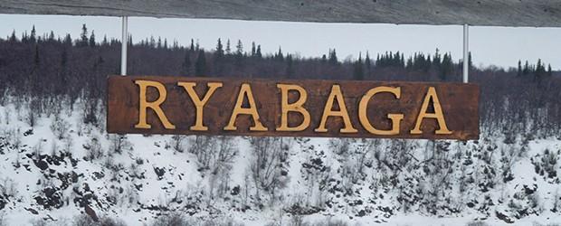RyabagaCamp