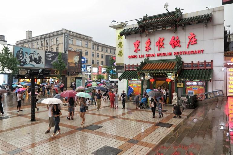 quartiere di wanfujing