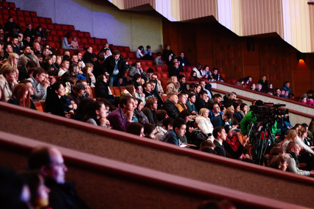Audience Theatre Crowd