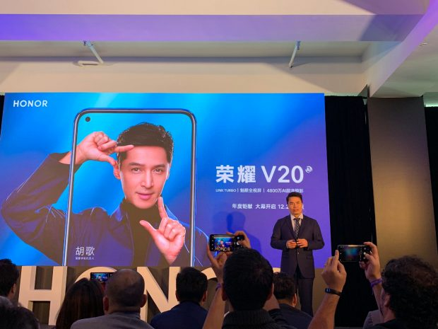 The Honor View 20 is expected to be the first high-end device with a hole display in 2019