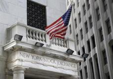 FILE - This Monday, Aug. 24, 2015, file photo shows the New York Stock Exchange. Stocks are edging lower in early trading on Wall Street, Monday, Feb. 6, 2017, led by declines in banks and materials companies. (AP Photo/Seth Wenig, File)