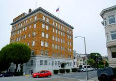 This Thursday, Aug. 10, 2017 photo shows the Consulate-General of Russia in San Francisco. The United States is retaliating against Russia by forcing closure of its consulate in San Francisco and scaling back its diplomatic presence in Washington and New York. The State Department says move is in response to the Kremlin forcing a cut in U.S. diplomatic staff in Moscow. (AP Photo/Eric Risberg)