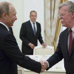 Putin, Trump To Have Summit In Helsinki On July 16