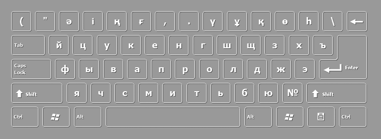 DOWNLOAD ON-SCREEN KAZAKH KEYBOARD FOR FREE