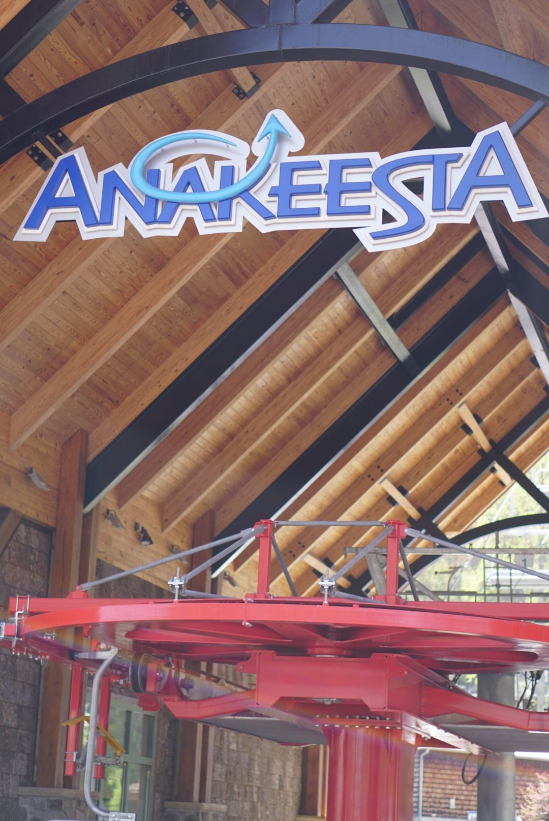 Gatlinburg TN - Visit Tennessee - Anakeesta- Fun Things to Do in Gatlinburg, TN With Kids - Gatlinburg attractions and family friendly places via Misty Nelson travel blogger, family travel blog @frostedevents