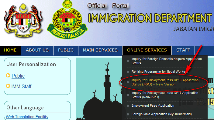 Malaysia Immigration Official Portal Screenshoot