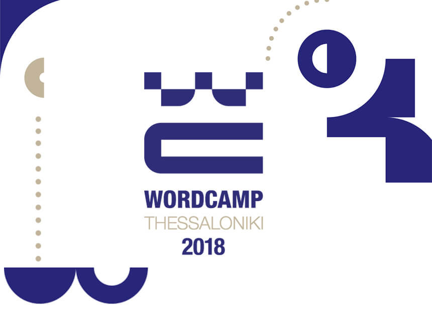 Το πρώτο WordCamp Thessaloniki