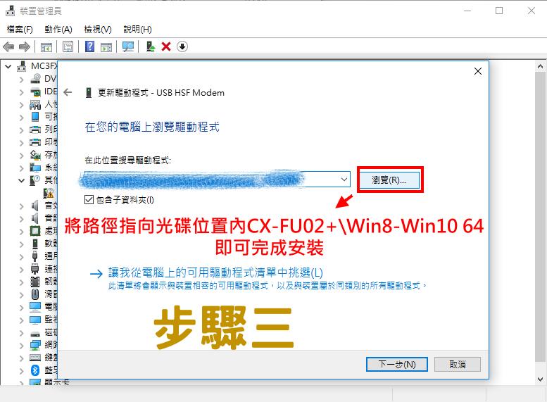 USB 傳真機 — 呈佳資訊 全球資訊網