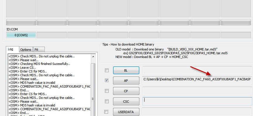 Free Combination a520f u11 binary b + flash file bit 11
