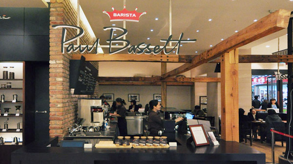 Paul Bassett Coffee Station Cafe Korea - Counter