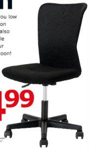 ikea-HAJDEBY-swivel-chair