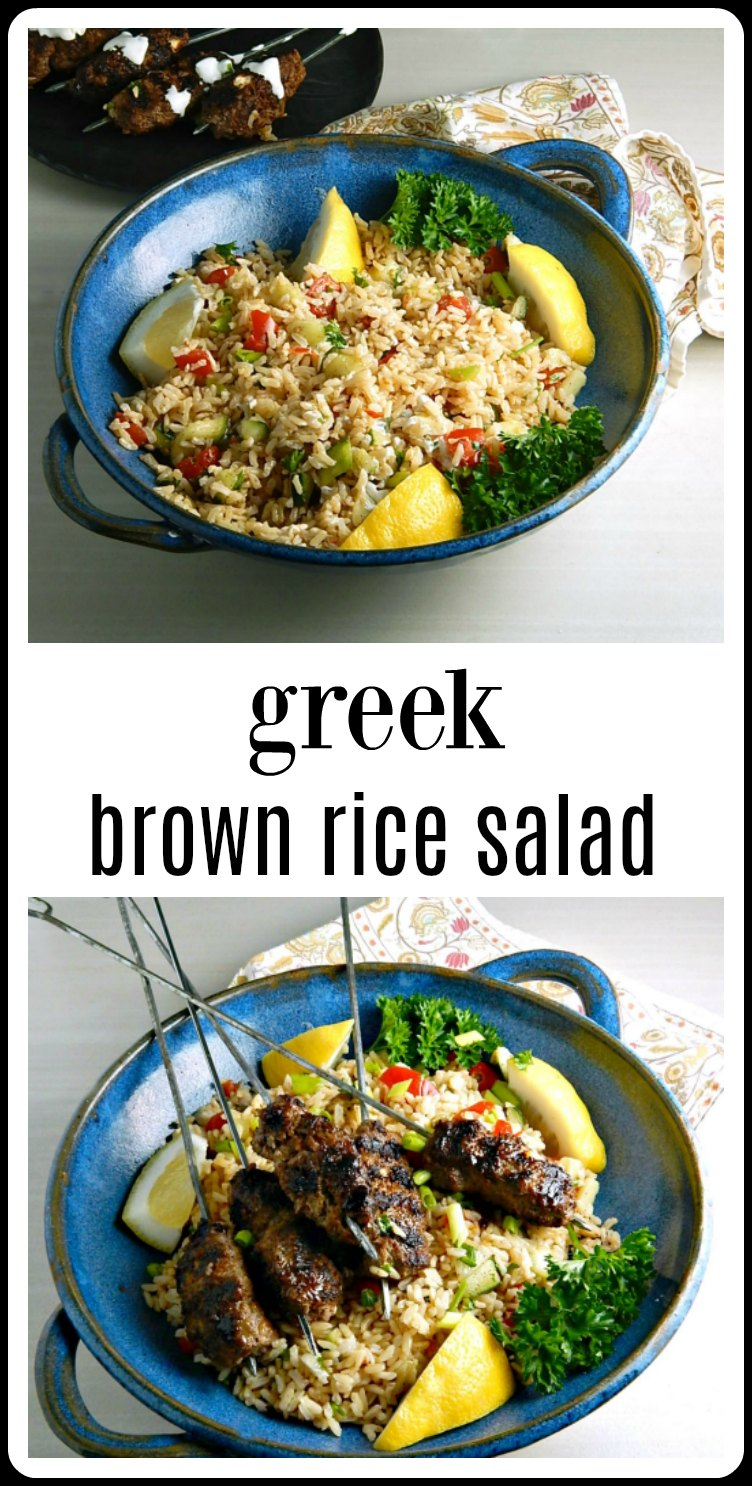 Greek Brown Rice Salad - the perfect foil for any grilled Meditteranean meal & fantastic with Kebabs. Full of tomatoes, cucumbers, herbs. Serve warm or cold. #GreekSalad #GreekBrownRiceSalad #GreekSaladWithRice