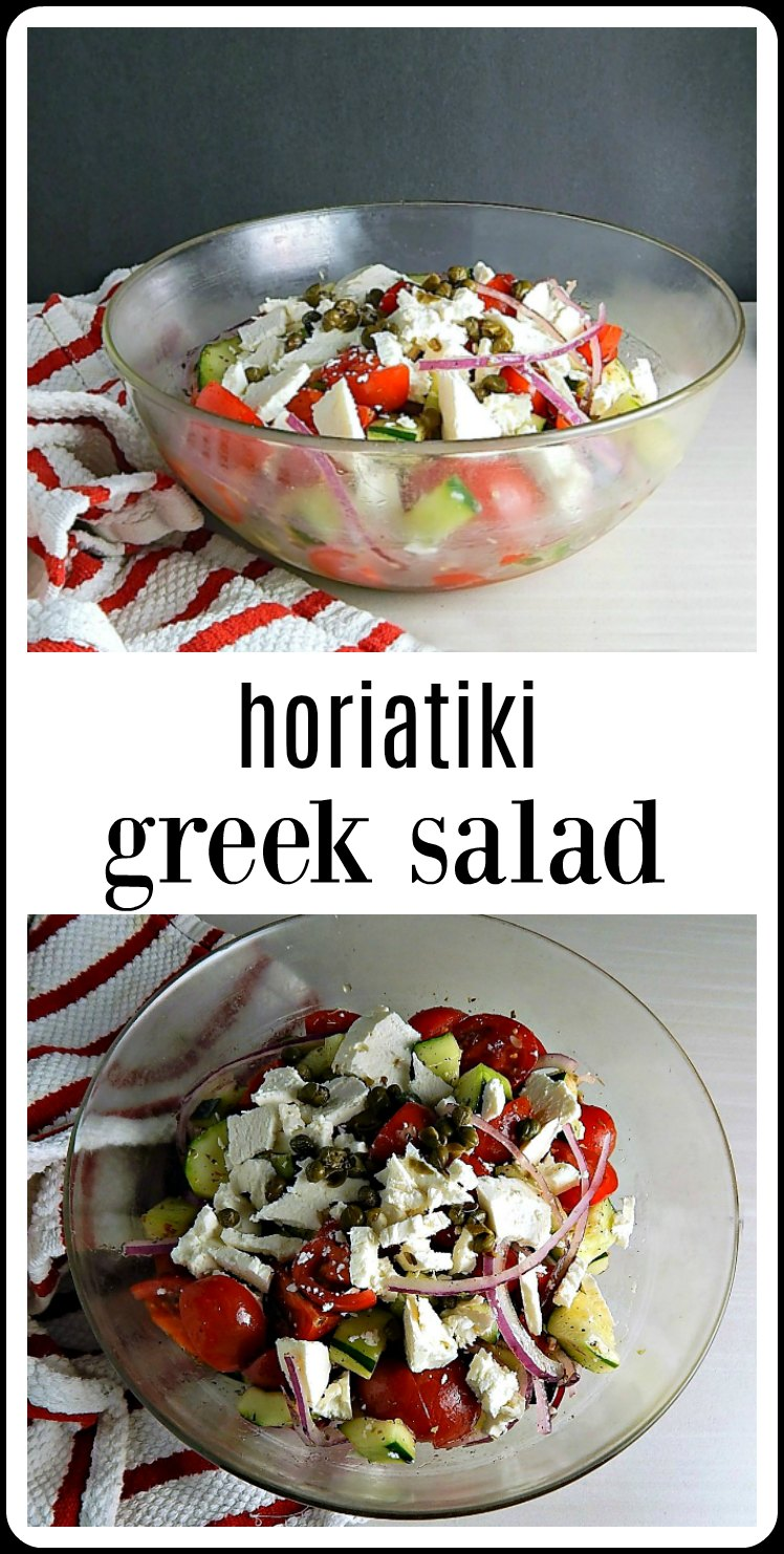 Make the traditional or American version of Horiatiki Greek Salad. Either way, this salad is full of garden fresh tomatoes, cucumber & Feta cheese. #GreekSalad #HoriatikiSalad #CucumberTomatoSalad