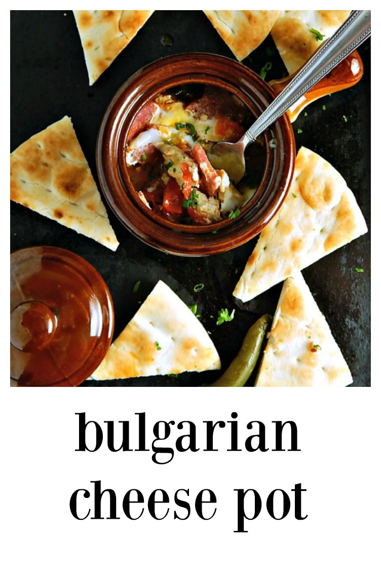 Bulgarian Cheese Pot - Сирене по шопски в гювече are layers and layers of flavor. Tomato, roasted bell peppers, sausage, and Feta cheese all melded together! #BulgarianClayPot #BulgarianCheesePot #ThracianClayPot.jpg