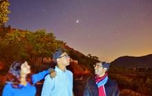 NandiRubeNiki_20160103_05-41 (1024x650)