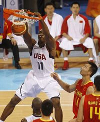 Dwight Howard, U.S. Olympic Men's Basketball t...